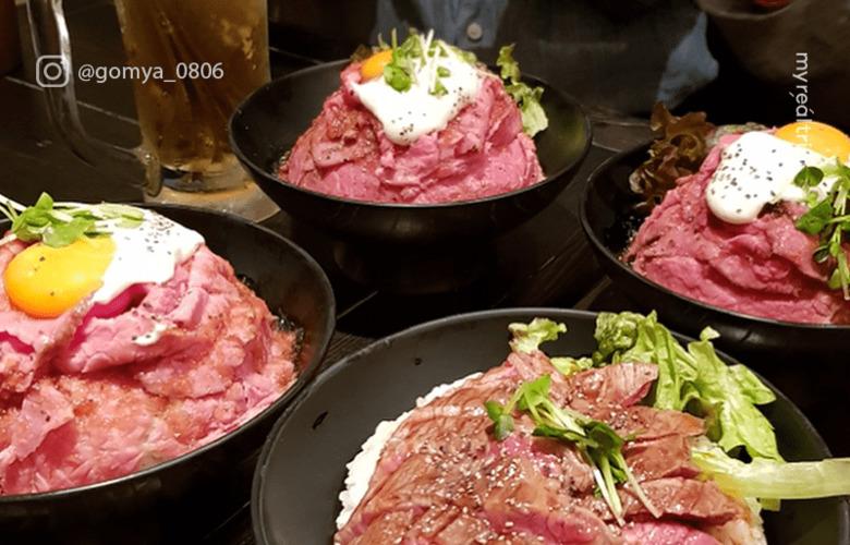 도쿄 맛집 :: 안 먹고 오면 후회하