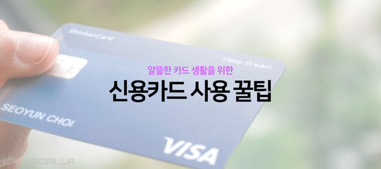 여행족이라면 필독! 해외여행 신용카드