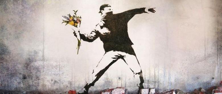 예술일까 범죄일까