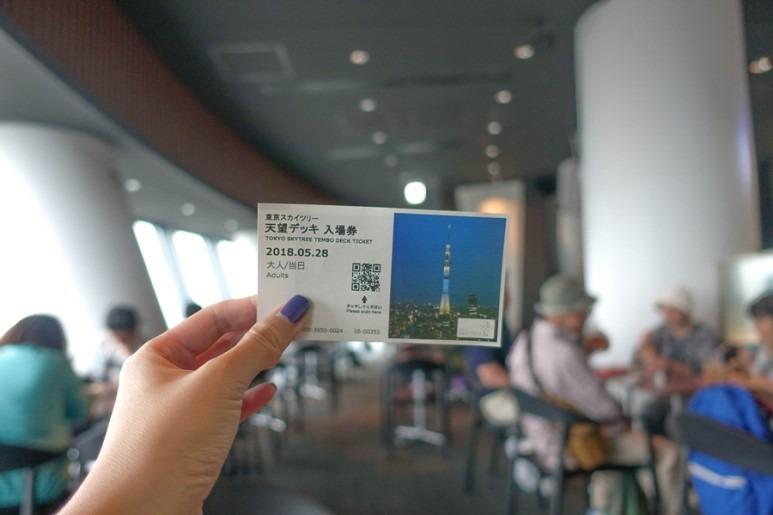 인스타에 올리고 싶은 비주얼! 도쿄