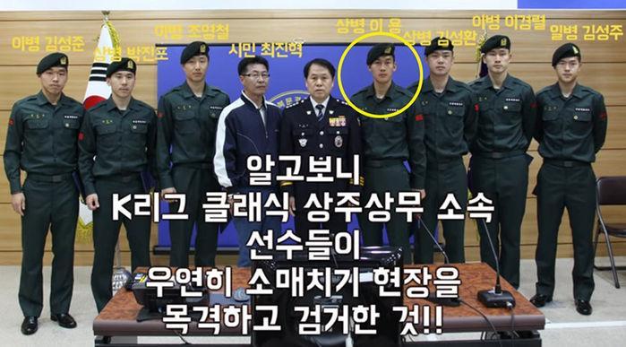 축구대표팀 맏형 이용, 2년 전 길