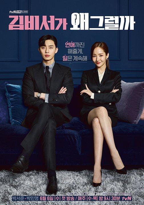 tvN, JTBC 드라마들이 왜 지상