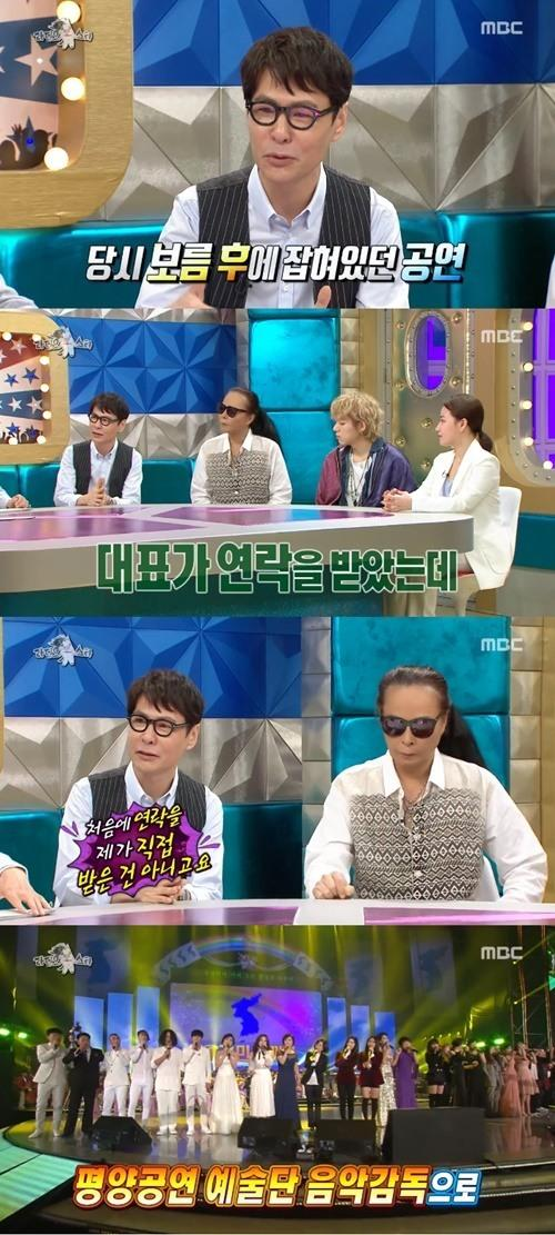 """윤상 """"평양공연 청와대 전화…보이스피"""