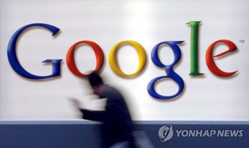 """트럼프 """"우리 위대한 회사 구글에 벌"""