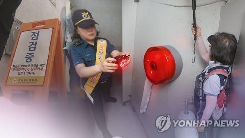 英BBC, 한국 '몰카 범죄' 집중조
