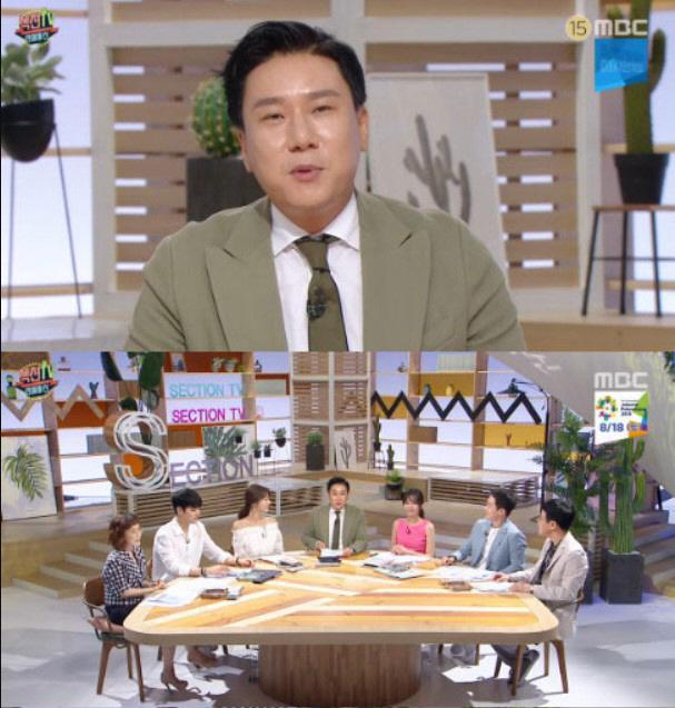 """이상민, 60억 빚 다 청산했나…""""1"""
