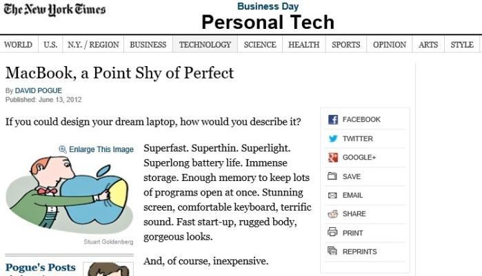 """""""완벽한 결함"""" 완벽한 노트북 PC를"""