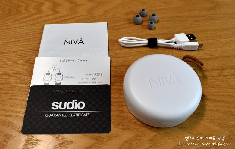 수디오 니바(NIVA), 북유럽 감성