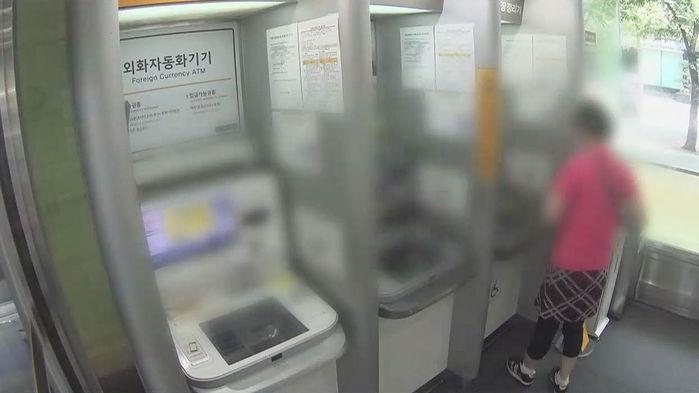점점 줄어드는 ATM, 꼭 필요할 땐