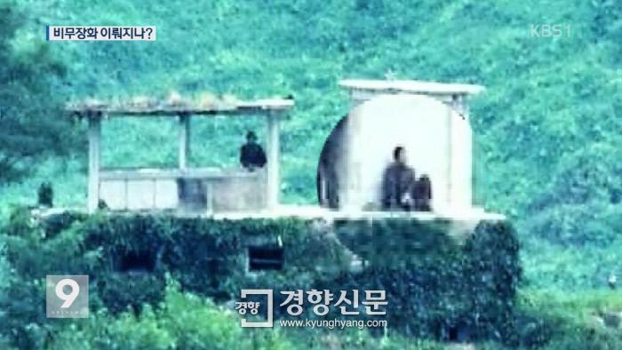 """철수 '0 순위' 남북 GP는 """"금강"""