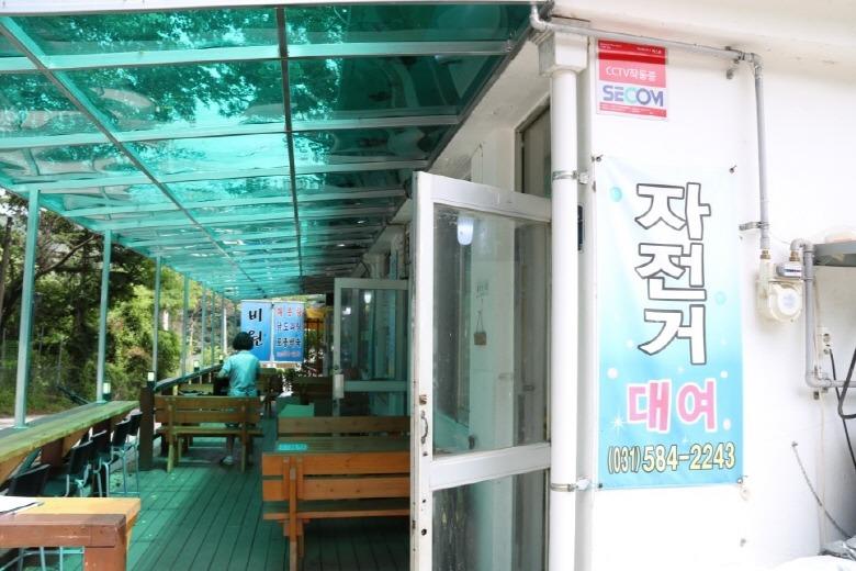 호명산 자전거길(대성리역~쁘띠프랑스)