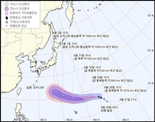 제21호 태풍 제비 북상 중··· 한