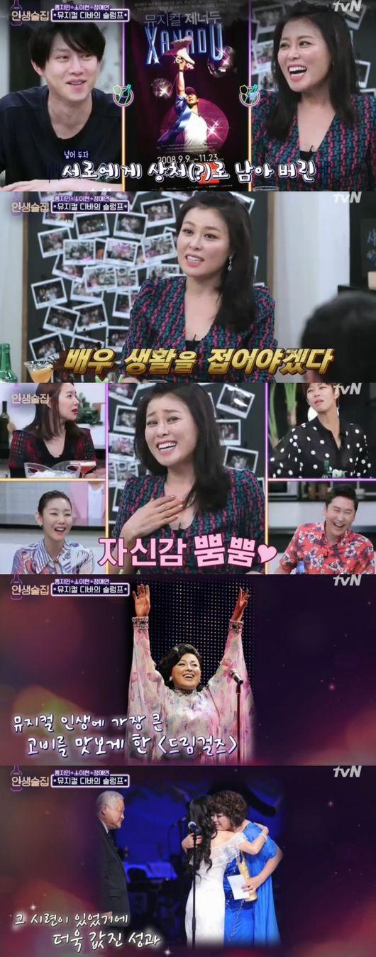 """""""이혼위기 극복"""" '인생술집' 홍지민"""
