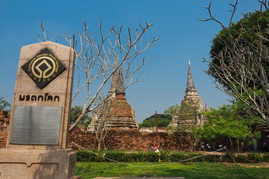 아유타야 투어/방콕근교 투어 아유타야