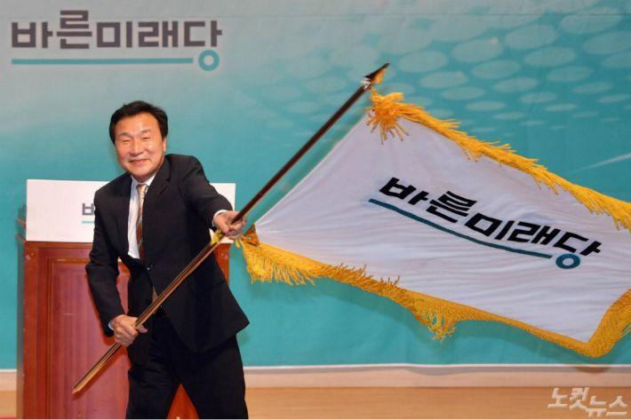 """손학규 신임 바미당 대표 """"제왕적 대"""