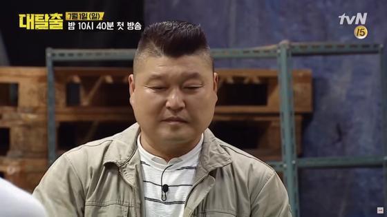 """유재석·강호동·이경규 """"쇼는 계속돼야"""