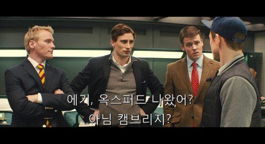 그 'B급 영화'가 한국에서 히트 친