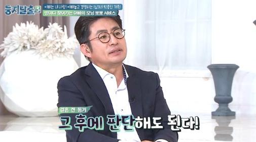 """박종진, 자녀들에 남다른 교육관…""""6"""