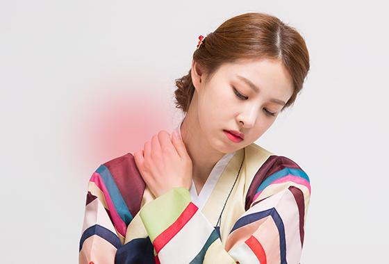 """""""온몸이 욱신""""… 명절 스트레스 날리"""