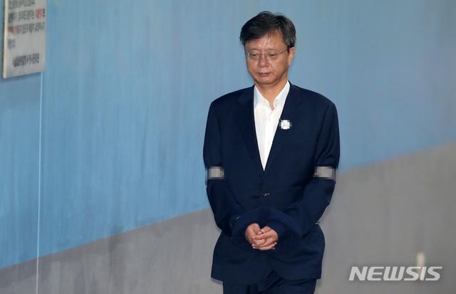 '우병우 처가-넥슨 부동산거래' 재수
