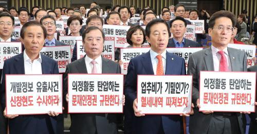 """""""국회 파행할수도""""…심재철·유은혜·비"""