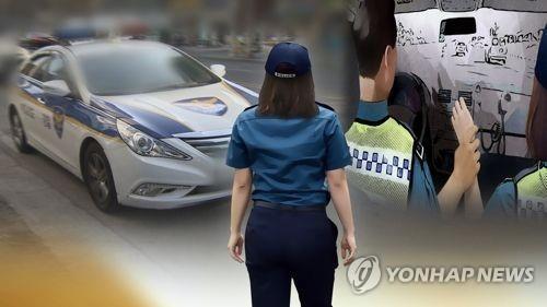 '몰카미수' 경찰·여고생 성매매 경찰
