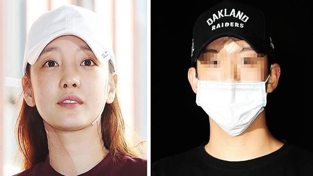 '동영상 논란' 구하라 vs 전 남친