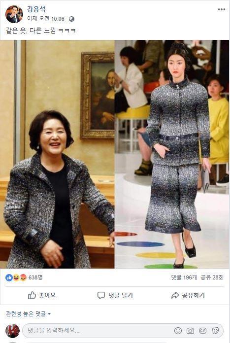 """""""옷태 안난다"""" 청와대 사진 이어 김"""
