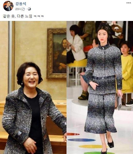 김정숙 여사 '샤넬' 재킷에 강용석·