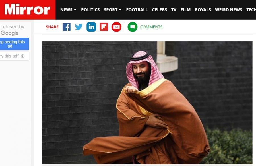 사우디 왕세자, 맨유 인수에 '6조'