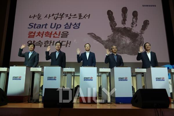 삼성그룹을 글로벌 기업으로 도약시킨