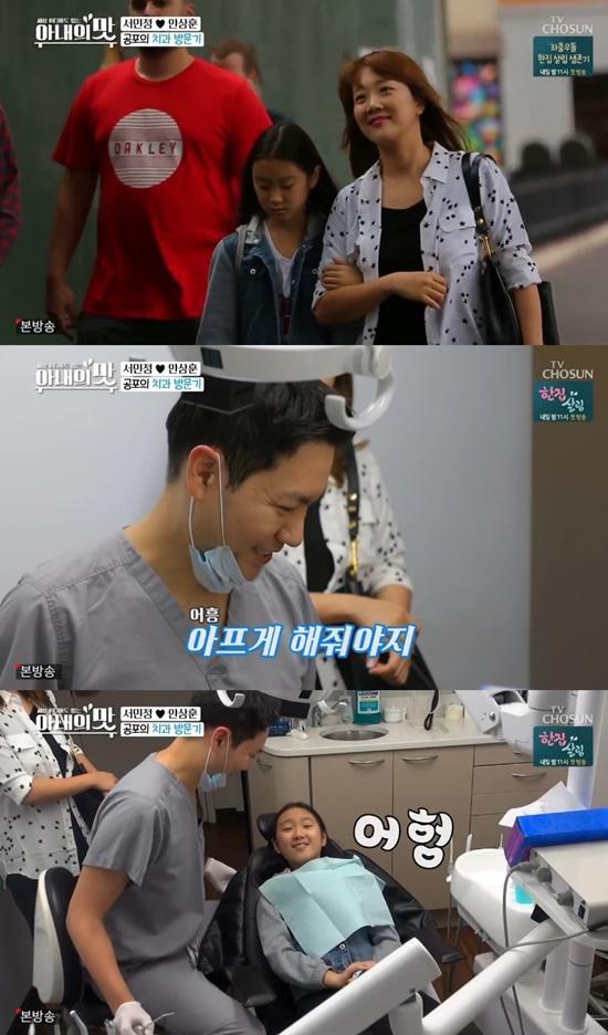 """""""50도 없었다""""…'아내의 맛' 서민"""