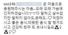 '만취 인터뷰 사과' 김지수, SNS