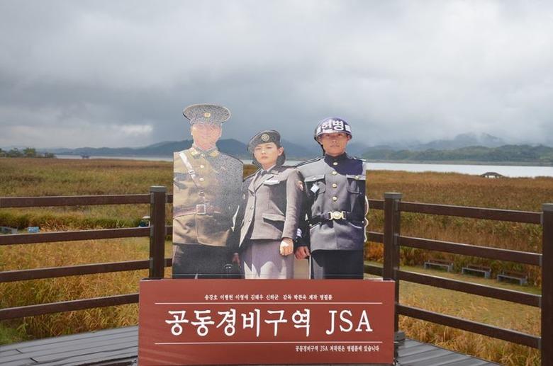 JSA공동경비구역부터 오 문희까지 영