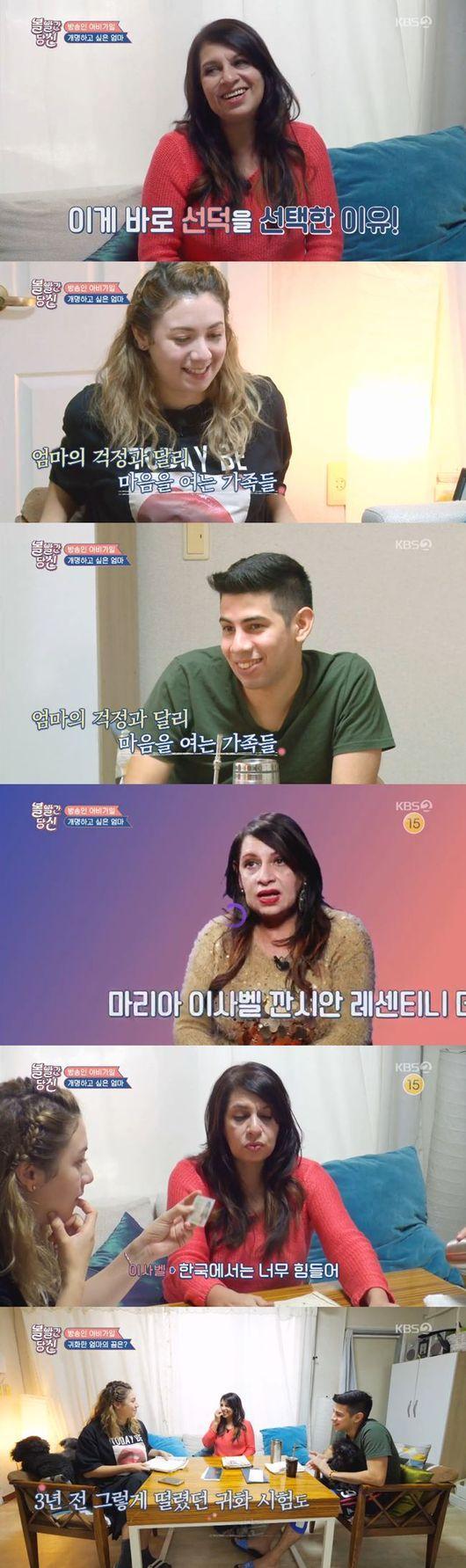 """""""한국은 ♥""""..'볼빨간 당신' 아비"""