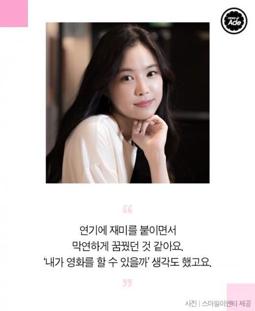 손나은이 '아이돌 출신'을 대하는 자