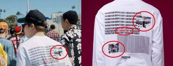 BTS, 日 방송 출연 취소…티셔츠