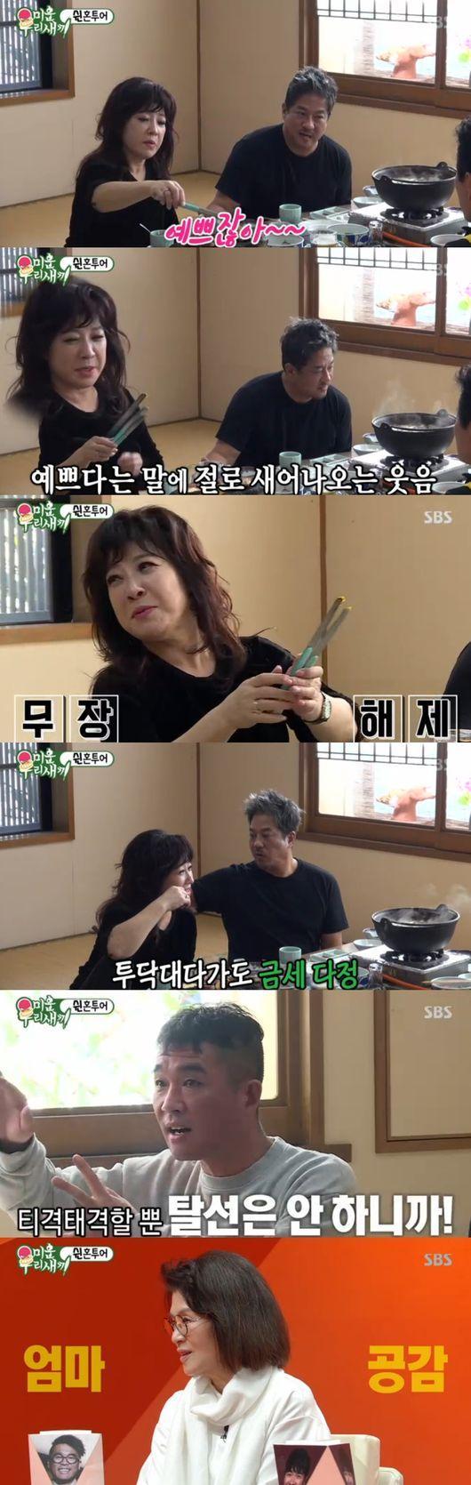 '미우새' 김정남, 30년 짝사랑 김
