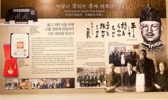 독립유공자 서훈받는 '박열의 동지'