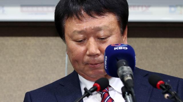 선동열 야구대표팀 감독 사임··· 이