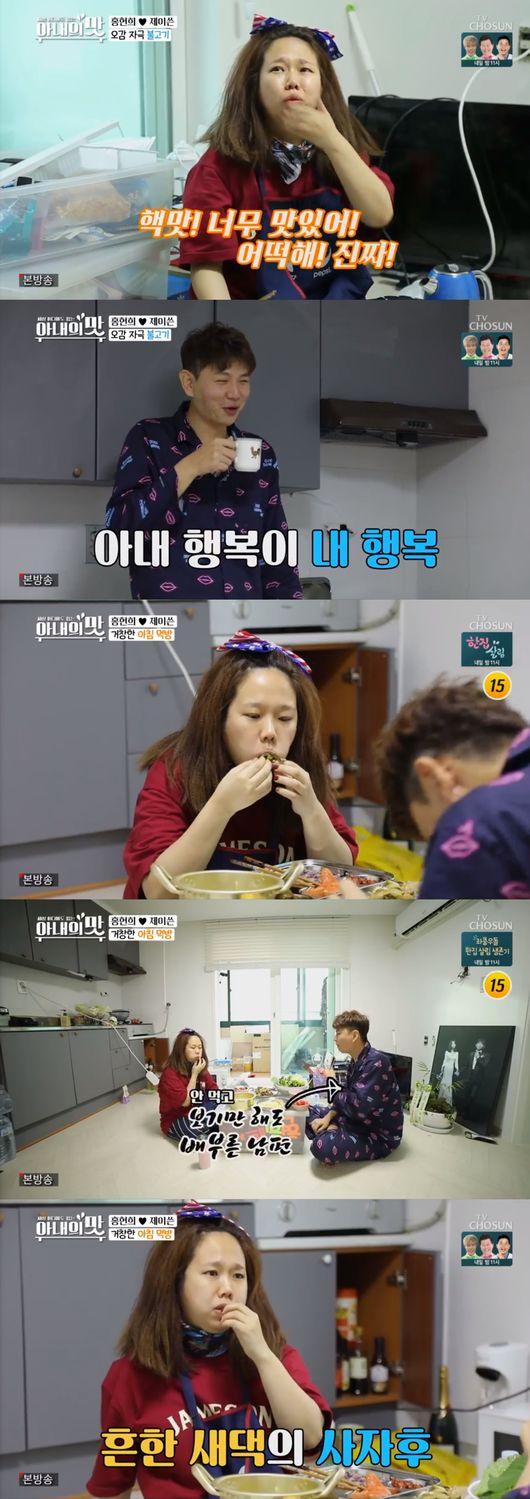 정수리뽀뽀+백허그..'아내의 맛' 홍