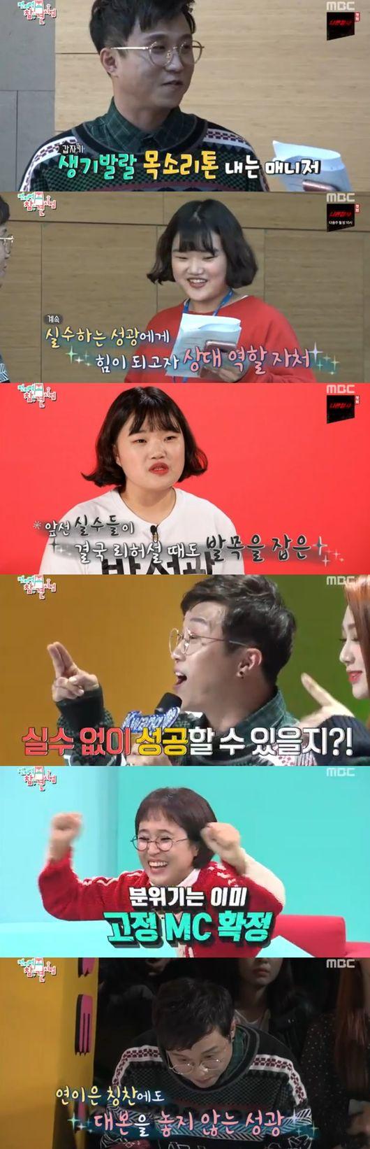 """""""감동+힐링"""" '전참시' 이영자 콤플"""