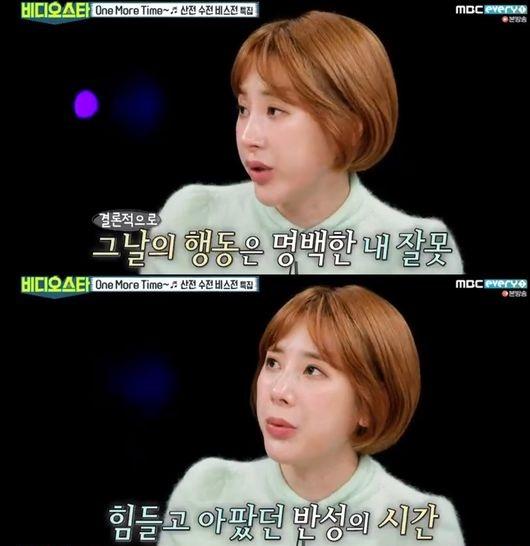 """""""크라운제이 행복하길""""..'비스' 서"""