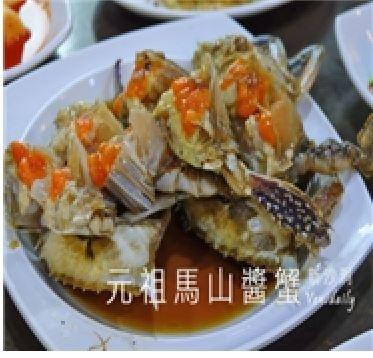 홍콩 인플루언서의 게장 먹방과 홍콩 여행잡지에 소개된 한국 간장게장 맛집