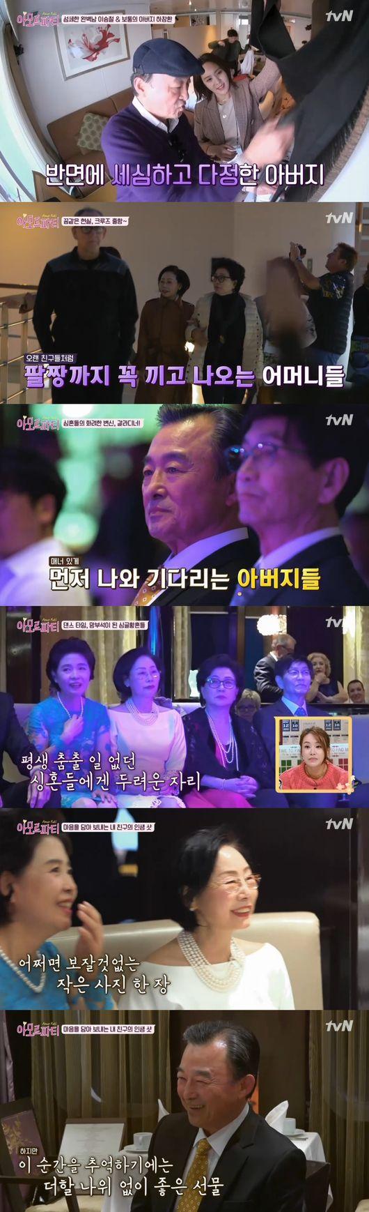 '아모르파티' 박지윤x손동운, 감동+
