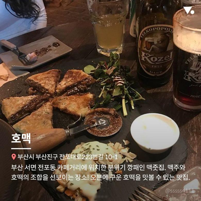 겨울 음식 끝판왕! 전국 호떡 맛집