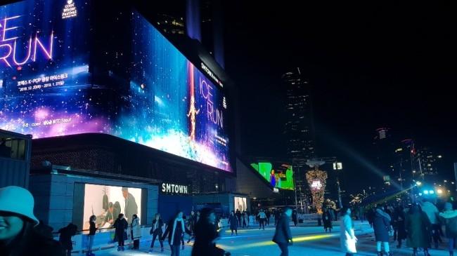 국내 최초로 미디어 아트가 펼쳐지는 아이스 스케이트장 '아이스 런'[ 사진=코엑스 제공]
