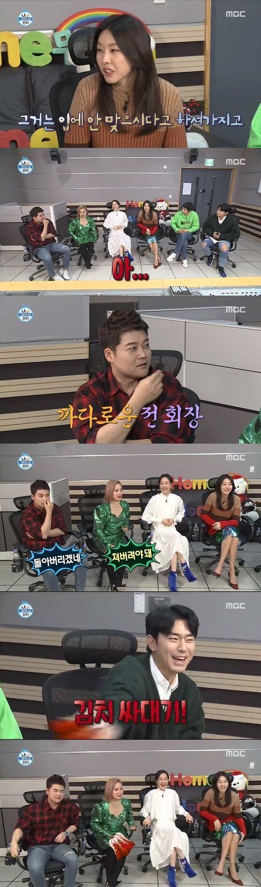 전현무♥한혜진 결별설, '나혼자' 제