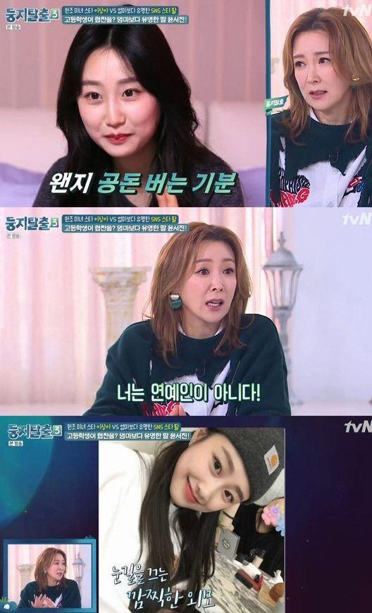 """'둥지탈출' 출연 이상아 """"남 얘기"""