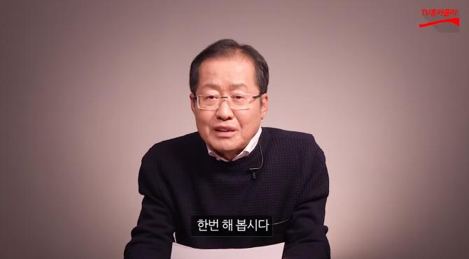 홍준표, 유시민 '알릴레오' 견제?…